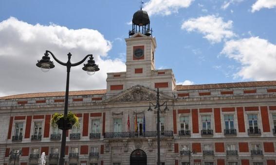 Edificio Comunidad de Madrid
